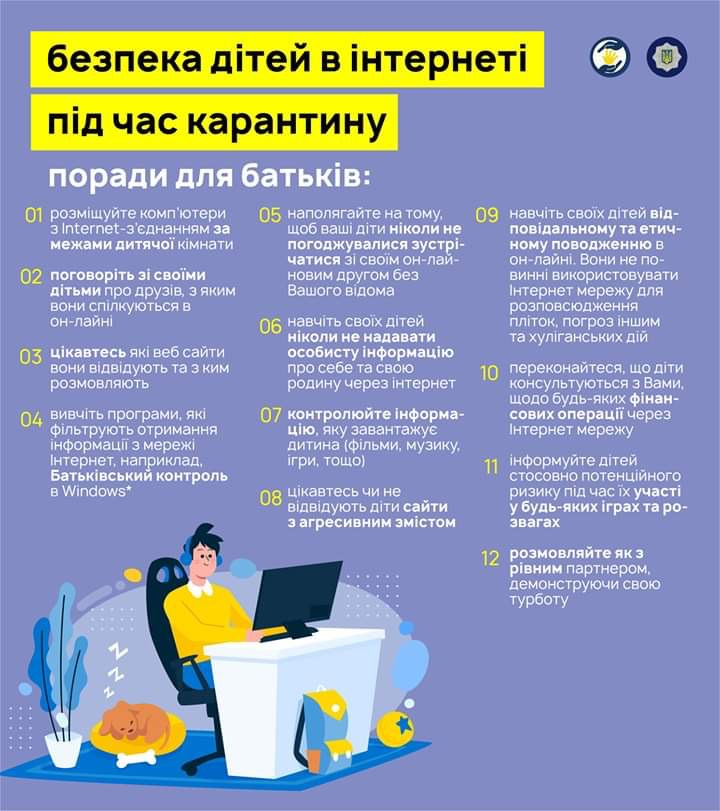 http://kharkivschool3.at.ua/BUXOB/pravo/IMG-8a8150d91071595595c15b92c3d762cc-V.jpg