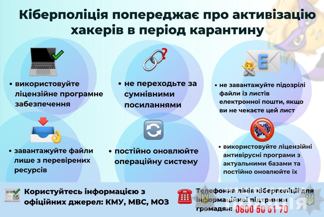 http://kharkivschool3.at.ua/BUXOB/pravo/IMG-9a1512e5c93d7f40d310c98393ce73b3-V.jpg