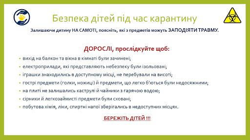 http://kharkivschool3.at.ua/BUXOB/pravo/IMG-efe02d58559739a72270ab3d43af6566-V.jpg