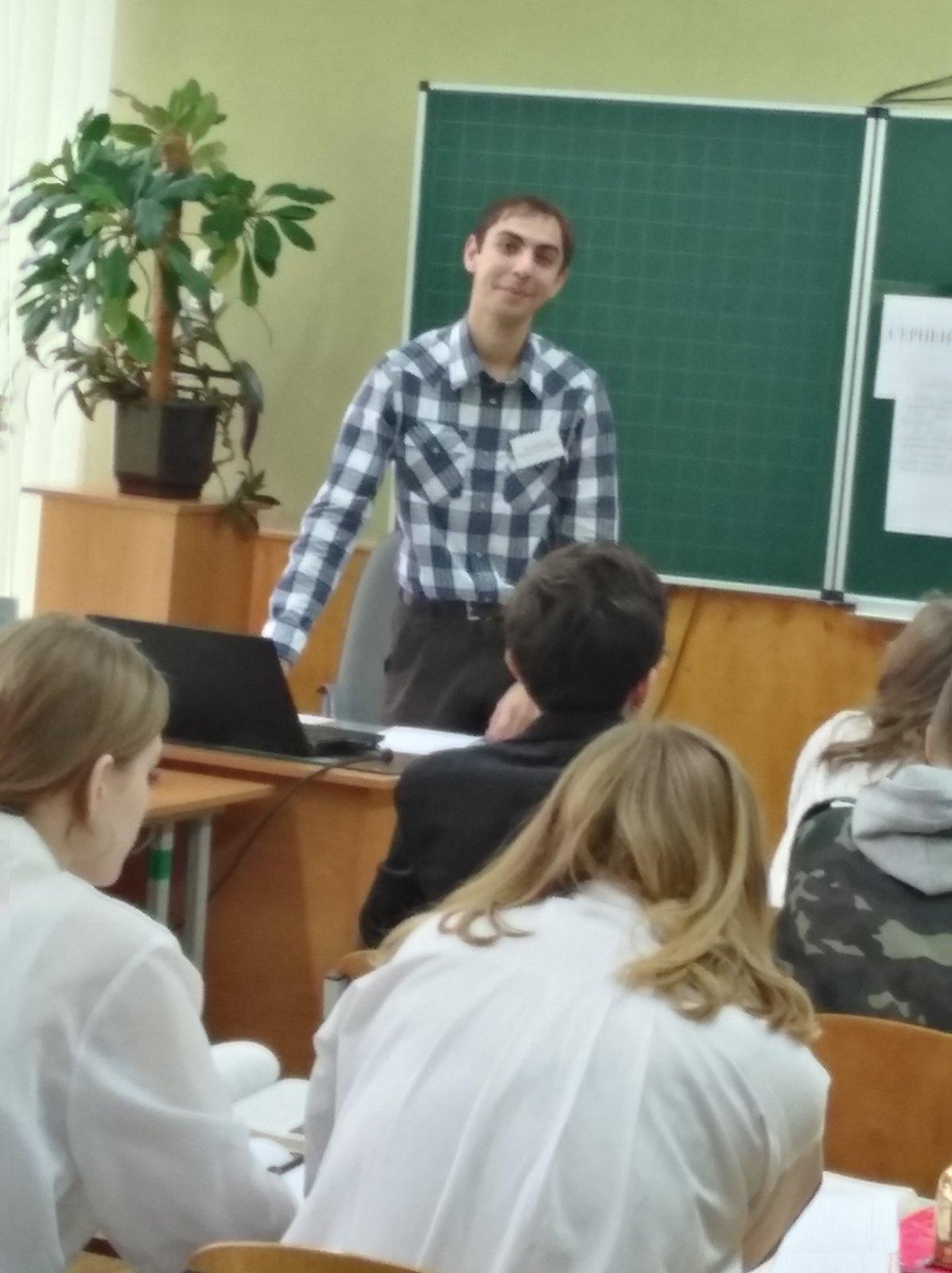 http://kharkivschool3.at.ua/IMG-0a4916f04b9b4be0f758e458d109f559-V.jpg