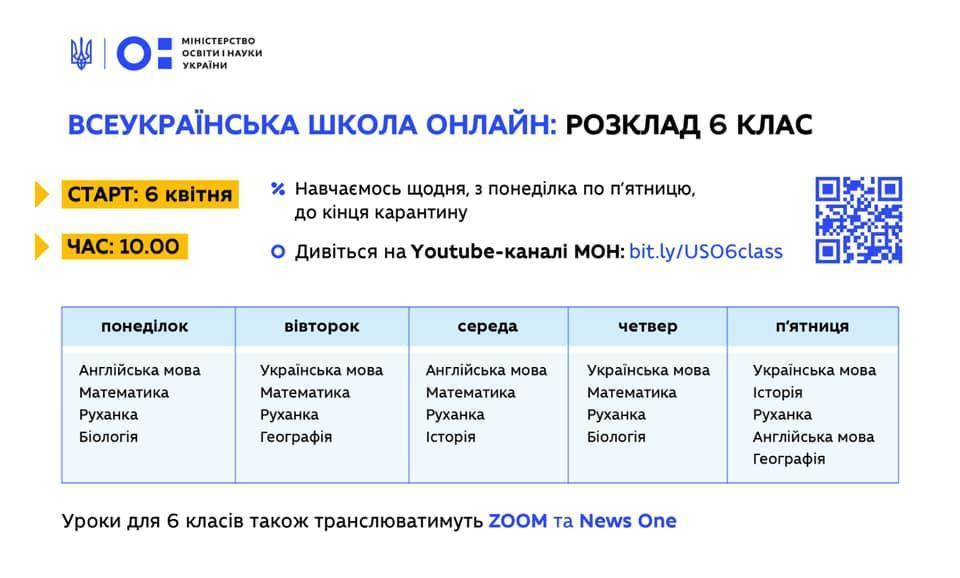 http://kharkivschool3.at.ua/kartinki/1587411869-4514.jpg