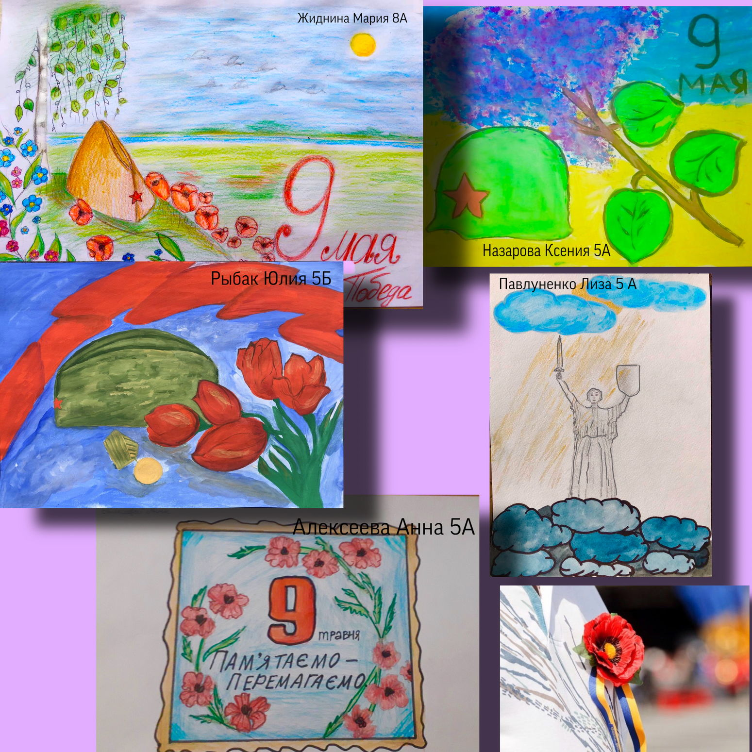 http://kharkivschool3.at.ua/novs/2019-2020/05/imgonline-com-ua-Compressed-T5g5QiCp5rk.jpg